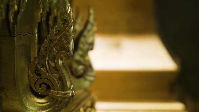 temple detail macro