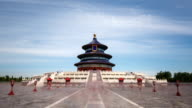 T/L WS ZO Temple Of Heaven / Beijing, China