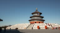 T/L WS PAN Temple of Heaven / Beijing, China