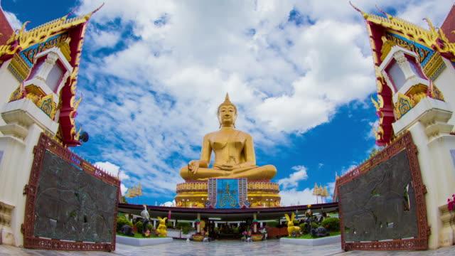 Temple pikulthong