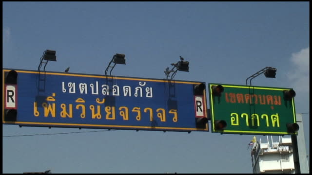 (HD1080) Thailand Multi-Colored / Coloured Road Sign (Bangkok)