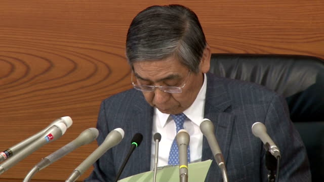 The Bank of Japan kept its ultraloose monetary policy unchanged Wednesday to boost the country's economy saying it is recovering despite weak...