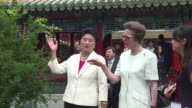 The British Princess Royal tours the Forbidden City accompanied by Chinese Vice Premier Liu Yandong during her visit to Beijing