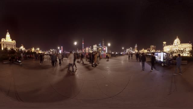 360 VR TL, The Bund and Pudong skyline at night