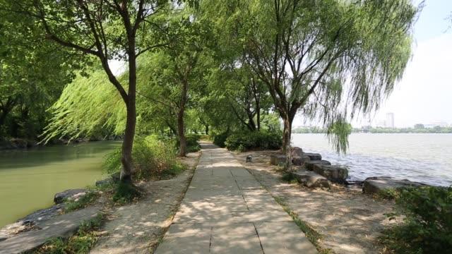 The Chenggong Causeway on the South Lake,Jiaxing,Zhejiang,China