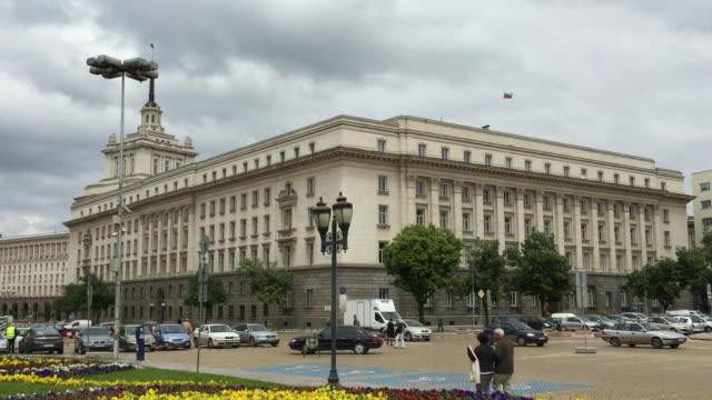 The Council of Ministers, Sofia, Bulgaria