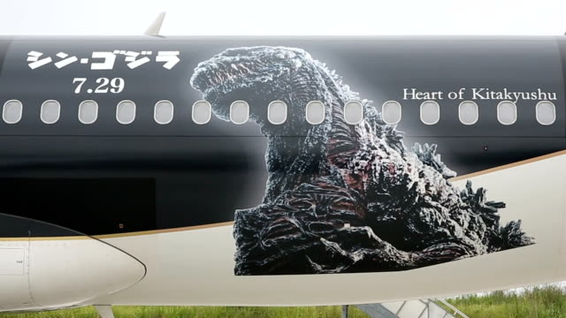 "The fearsome visage of Godzilla will be soaring through the skies this summer to celebrate the scheduled July 29 release of ""Shin Godzilla"" the first..."