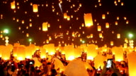 The Floating Lanterns