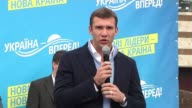 The former star of Ukranian football Andreï Shevchenko has been rallying his fans as he puts his case forward to be elected during the country's...