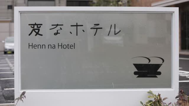 The Henn na Hotel Maihama Tokyo Bay operated by HIS Hotel Holdings Co a unit of HIS Co stands in Urayasu Chiba Japan on Wednesday March 15 A model of...