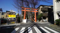 The historical Akagi Shrine was completely renewed to impressive modern architecture in 2010 During the Edo Period Kagurazaka was prominence as an...
