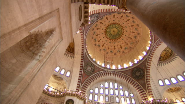 The interior of the Suleymaniye mosque is seen. Available in HD.
