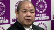 The Japan Sumo Association board of directors on Friday named stable master and former wrestler Hakkaku as its new chairman The 52yearold Hakkaku...