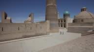 The Kalyan Mosque (Maedjid-I Kalyan) And The Kalyan Minaret In Bukhara, Uzbekistan