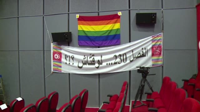 The LGBT association Shams on Saturday demanded the Tunisian government release all prisoners detained on charges of homosexuality and called for the...