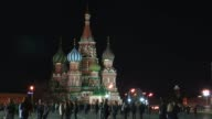 The lights are turned off at Red Square where people gathered to mark the Earth Hour 2017 environmental campaign in Moscow Russia on March 25 2017...
