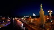 The Moscow Kremlin at Night