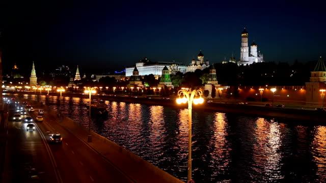 Cremlino di Mosca di notte