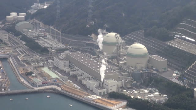 The No 3 reactor at Kansai Electric Power Co's Takahama nuclear power plant in Takahama Fukui Prefecture is set to restart on Jan 29Video was sho on...