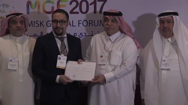 The Saudi Minister of Commerce Majed bin Abdullah al Qasabi on Wednesday spoke at the MISK Global Forum in Riyadh