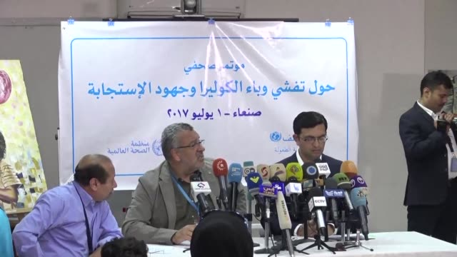 The spread of the cholera outbreak in Yemen continues to increase the World Health Organisation said during a joint presser with UNICEF in Sanaa on...