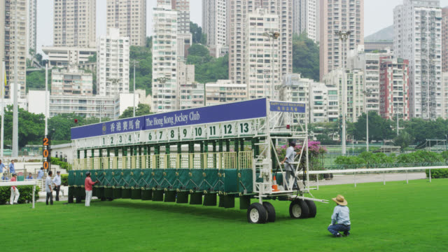 The Starting Gate is placed into position
