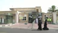 The United Arab Emirates said Monday it has recalled its ambassador from Iran and downgraded diplomatic relations with Tehran over its interference...