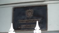The United States has ordered Russia to close its consulate in San Francisco as well as two annexes in Washington and New York in a tit for tat...