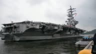 The US Navy aircraft carrier Ronald Reagan left its home port of Yokosuka south of Tokyo on Tuesday to begin a patrol of nearby waters just two days...