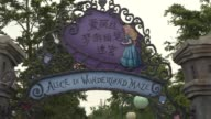 The Wandering Moon Tea House stands at the Gardens of Imagination attraction in Walt Disney Co's Shanghai Disneyland theme park during its official...