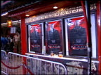Theatre Exterior at the 'Blade' Premiere at Grauman's Chinese Theatre in Hollywood California on August 20 1998