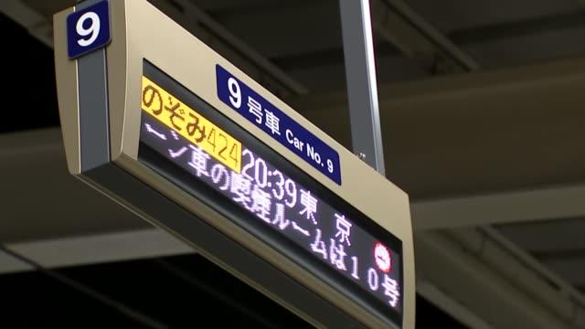 bullet train JAPAN Kyoto Kyoto Station INT Various shots of bullet trains at Kyoto station / Theresa May MP and Shinzo Abe board bullet train at...