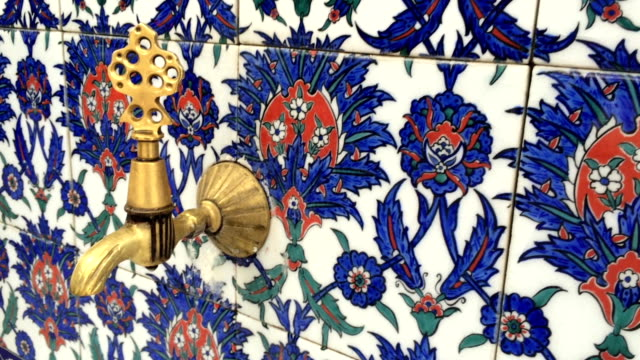 Tiled, Old-Fashioned Faucet in Bursa, Turkey