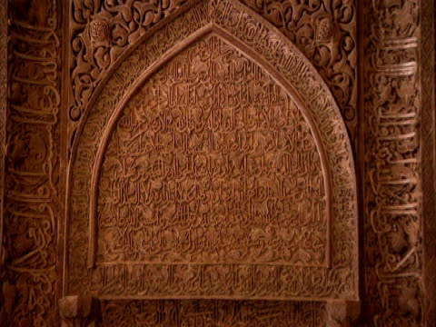 Tilt down stone facade ornately decorated with Persian writing, Iran(sound available)