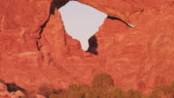 Tilt up, natural structure in Arches National Park