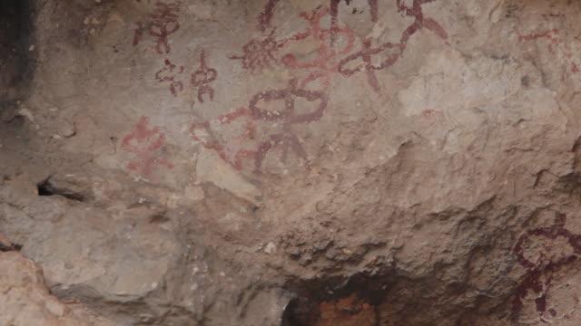 F/S tilt up rock paintings of Jimena