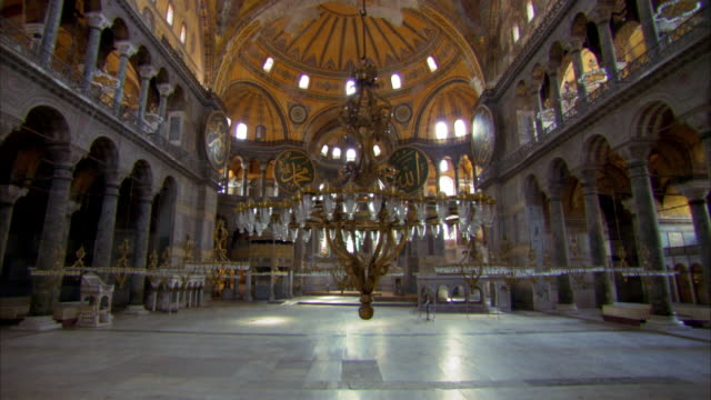 Tilt up to the beautifully decorated roof of the Hagia Sophia in Istanbul.