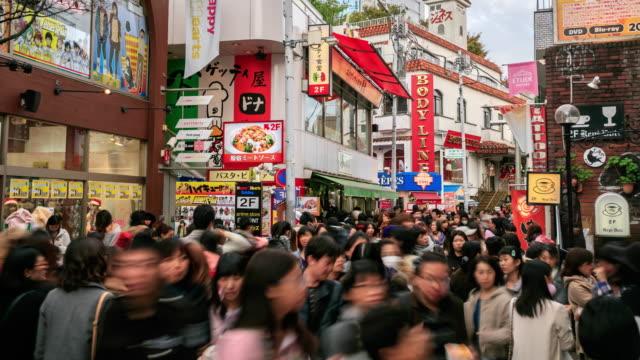 4K Time Lapse : Busy Harajuku street