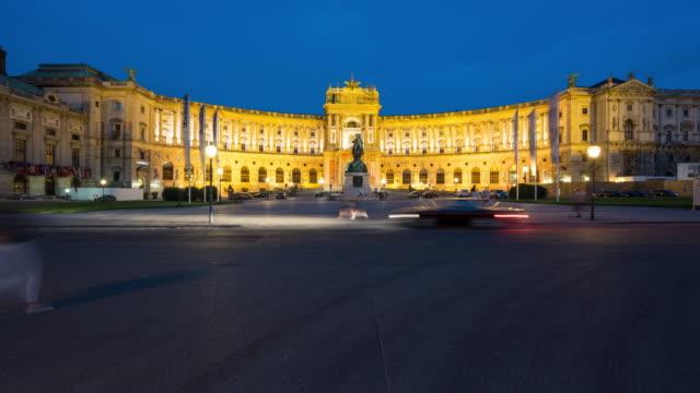 Time Lapse, Crowd waking at Heldenplatz at dusk, Vienna