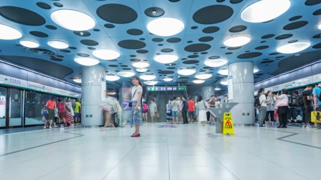 Zeit-Zeitraffer - u-Bahnstation, Peking, China