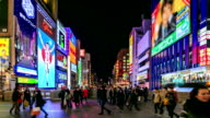 HD Time Lapse : Namba Zone in Osaka