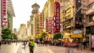 Zeitraffer-Fußgängerzone Nanjing Road (Schwenken)