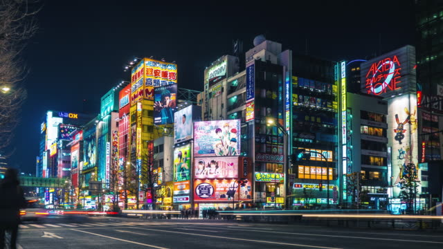 Time Lapse of Akihabara District in Tokyo