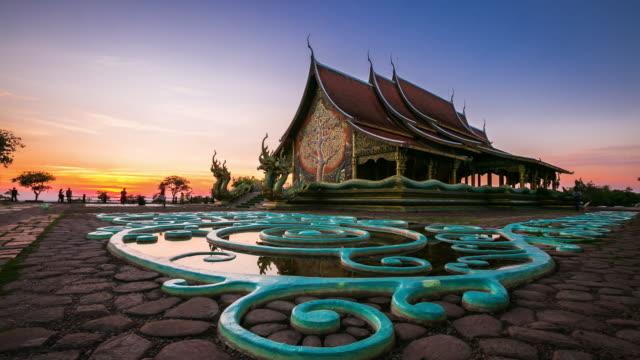 Time Lapse: Temple Sirindhorn Wararam Phuproud in Ubon Ratchathani Province, Thailand.