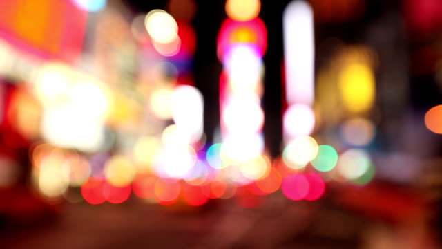 Time Square Defocused with Sounds