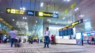 Timelapse : Airport Passenger Terminal