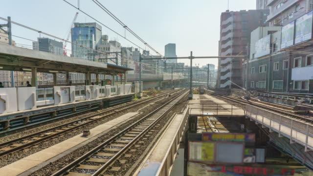 Timelapse: Station van Akihabara Platform Tokyo, Japan