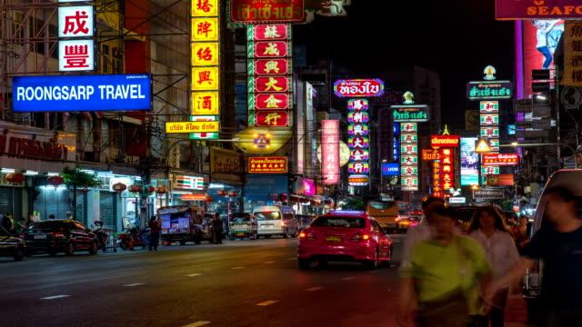 HD-Zeitraffer : Chinatown