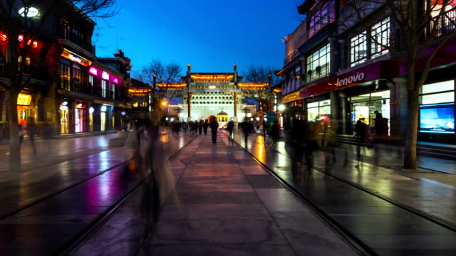 Timelapse crowd of Qianmen Street, Beijing