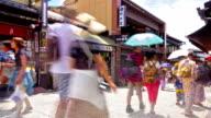 HD Zeitraffer: Voll auf Kyoto Street-Kulturen Village, Japan.